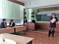 26 февраля 2018 года в городе Алушта на базе МОУ «Школа №2» состоялся муниципальный этап конкурса профессионального мастерства «Педагог-психолог России – 2018»